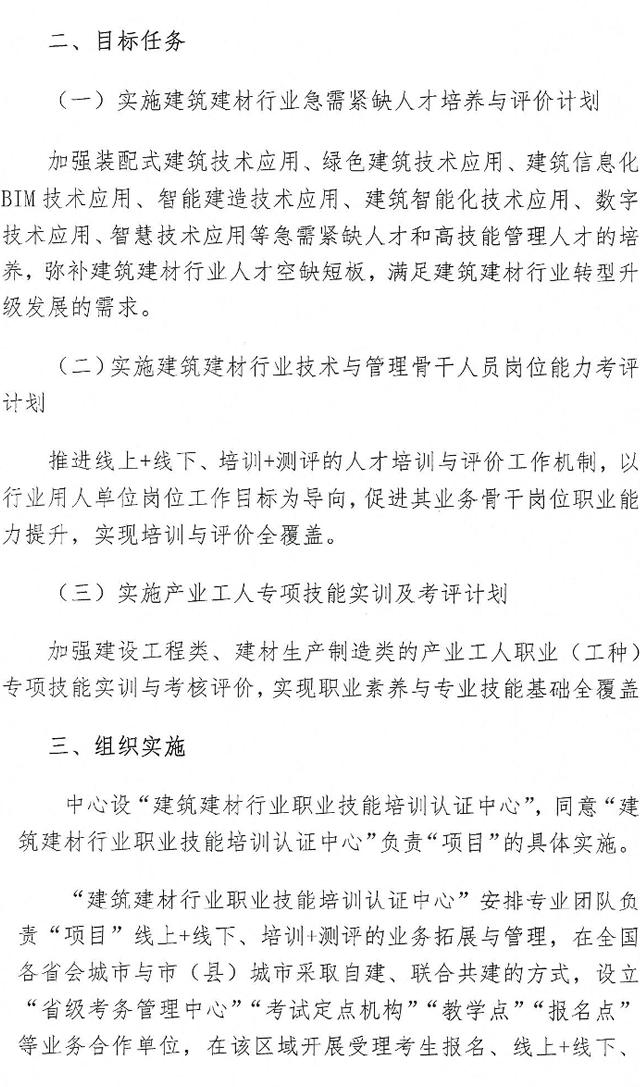 202010101038243821_看图王.png